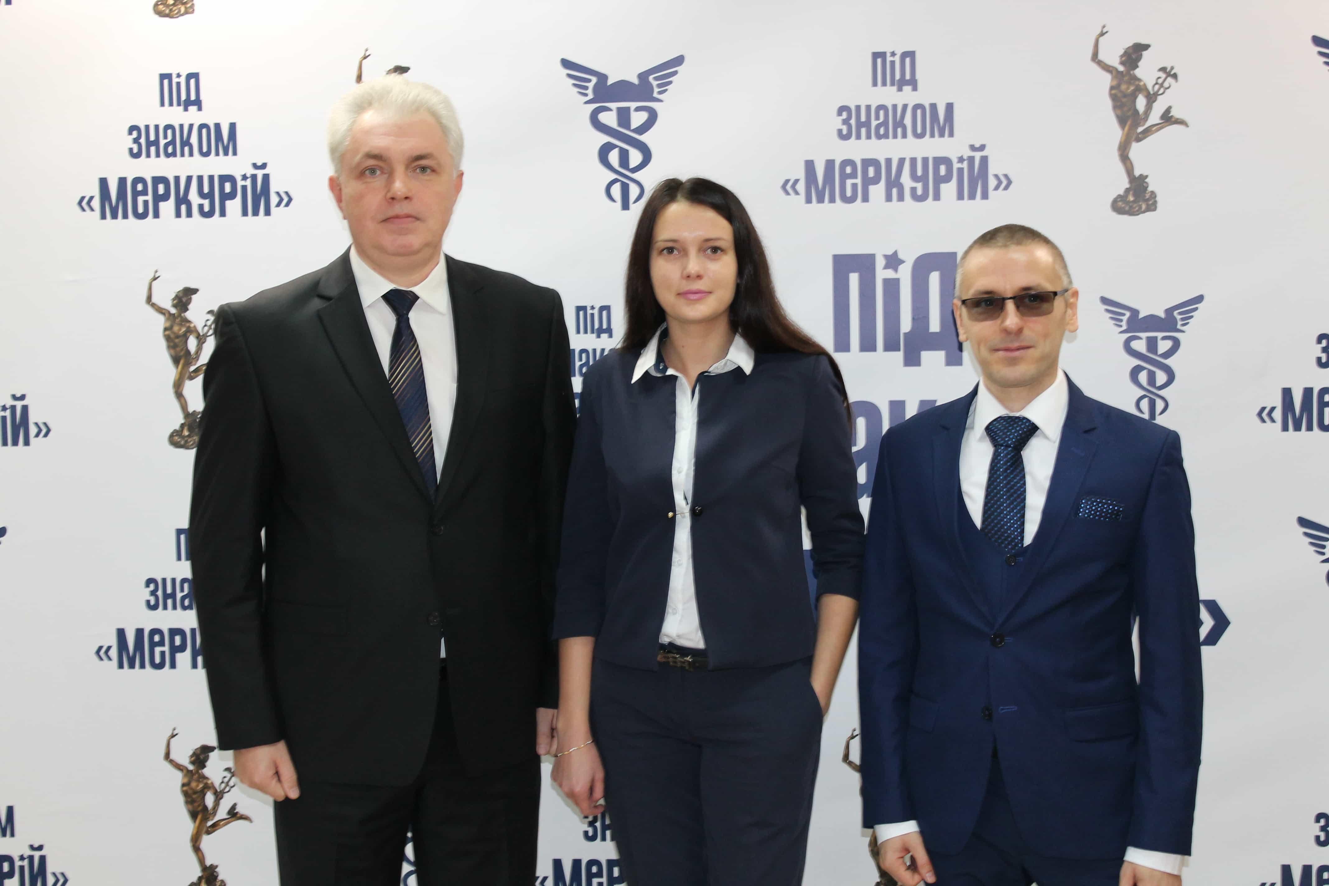 У Черкаській ТПП відбулася зустріч