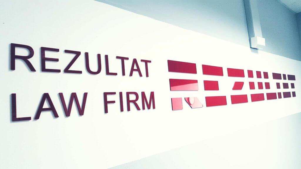 Логотип юридичної фірми результат