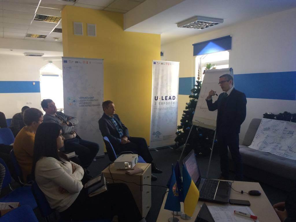 практикум для представників новоутворених громад Черкащини